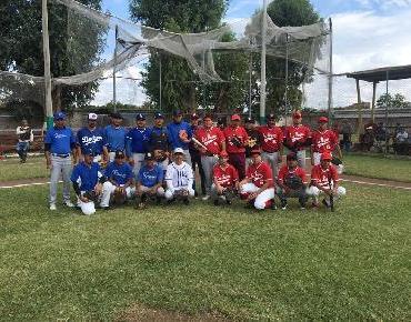 """Recta final del Torneo béisbol """"Dr. Guillermo Cuevas"""""""